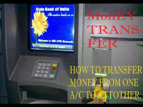 Transfer Money From One A/C to Another With ATM and ATM Machine Of SBI in HIndi/Urdu