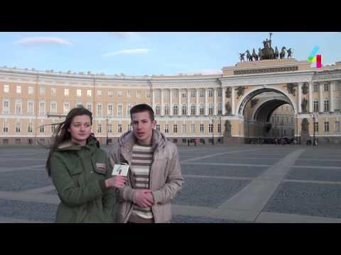 Петербуржцы о Петербурге