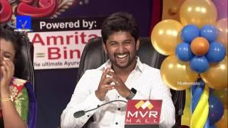 Extra Jabardasth - ఎక్స్ ట్రా జబర్దస్త్    Nani as Special Guest in 100th Episode ( Promo)