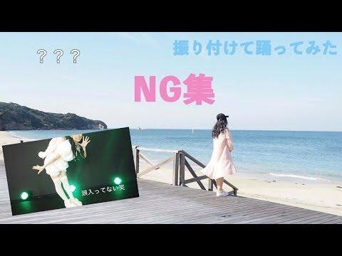 【はるたん先生】振り付けて踊ってみたNG集〜ハロウィンナイト、11月のアンクレット編〜 / HKT48[公式]