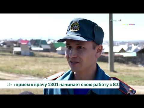 Новости Белорецка на русском языке от 5 мая 2020 года. Полный выпуск.