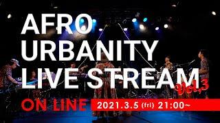 《Afro Urbanity》LIVE STREAM vol,3「無観客シアターライブ」プレミア公開!(30min)