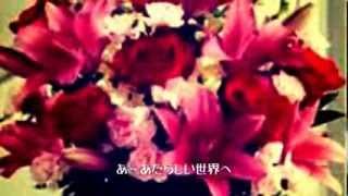 シモンズの爽やかサウンド 作詞・作曲 瀬尾一三.