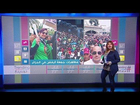 أكبر مظاهرات في الجزائر منذ بدء الاحتجاجات المناهضة لبوتفليقة
