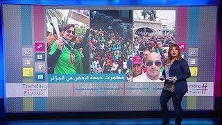 أكبر مظاهرات في #الجزائر منذ بدء الاحتجاجات المناهضة لـ #بوتفليقة#بي_بي_سي_ترندينغ