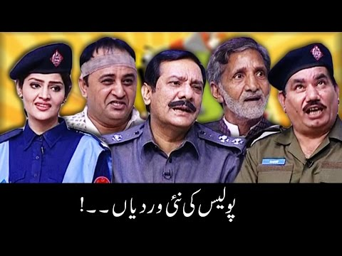 Khabardar Aftab Iqbal 31 March 2017 - New Police Uniforms - Express News
