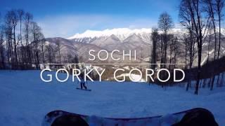 SOCHI | GORKY GOROD | ГОРКИ ГОРОД СПУСК С 2200 | ГОРНАЯ КАРУСЕЛЬ 2017