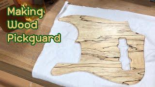 가구공방 욷은 - 원목 픽가드 만들기 | Making …