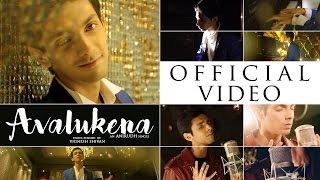 Avalukena - Song Video