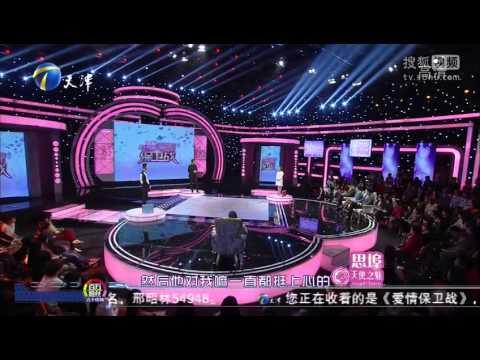�FULL】��暖男被嫌太�囊 试探让爱�质 20150108�爱情��战官方超清】涂磊