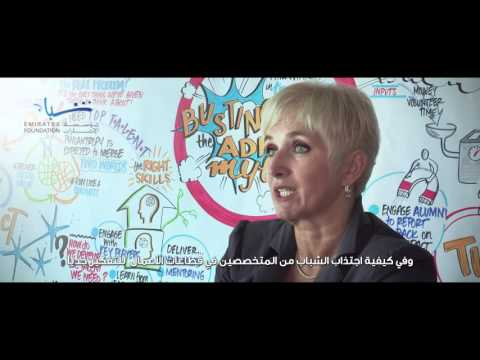 Clare Woodcraft, CEO, Emirates Foundation