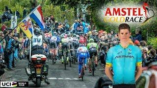 TDF 2017   Amstel Gold Race 2018 [Team Astana]