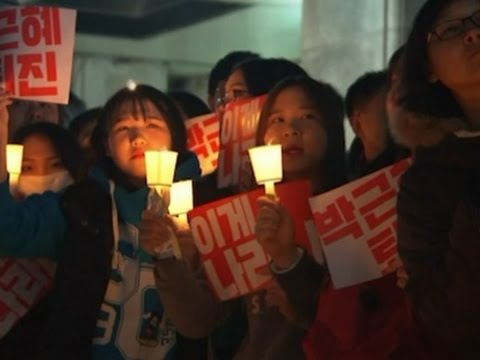 Raw: South Korea's President Under Fire