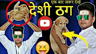 Desi thug funny video.Mayank kumar MK ||MK