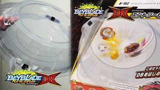 NEW DB BEYSTADIUM!   Beyblade Dynamite Battle Entry Set Unboxing & Test Battles   Beyblade Burst DB