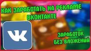 Golden tea Взлом! Заработай в день 500 рублей!!! Заработок в Интернете.