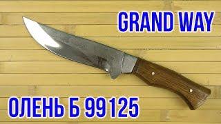 Розпакування Grand Way Олень Б 99125