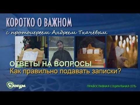 Работа — Монастырь, Московская область