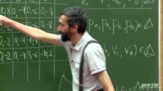видео Теорема медианного избирателя