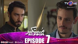 Munkir | Episode 7 | TV One Drama