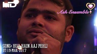 Saurabh - Hua Hain Aaj Pehli - Karaoke 19-Mar-2017
