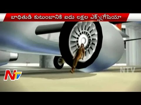 Engineer Sucked into Air India Plane Engine in Mumbai Airport | NTV