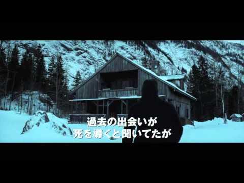 『007 スペクター』映画オリジナル予告編(1)