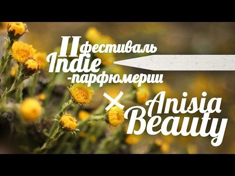 Anna Zworykina Perfumes - Ginger Jasmine Tea (чайный напиток, одеколон) | Anisia Beautyиз YouTube · С высокой четкостью · Длительность: 4 мин10 с  · Просмотров: 706 · отправлено: 09.01.2017 · кем отправлено: Anisia