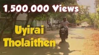 Uyirai Tholaithen orginal Video song| Dhilip varman| Udaya Shankar