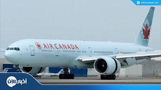 طائرة ركاب كندية تهبط اضطراريا في مطار بطوكيو
