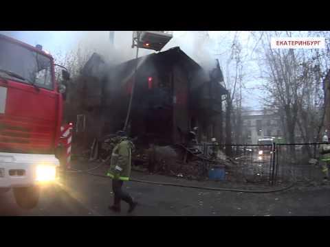 Пожар на Белинского 163б