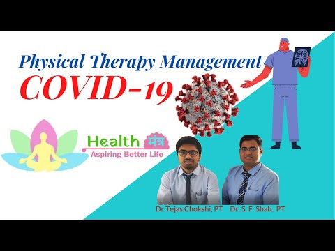 Physical Therapy Management in COVID-19 ❗ nCoV-19❗ Corona Virus❗ Physiotherapy❗Health Mantra❗ Corona