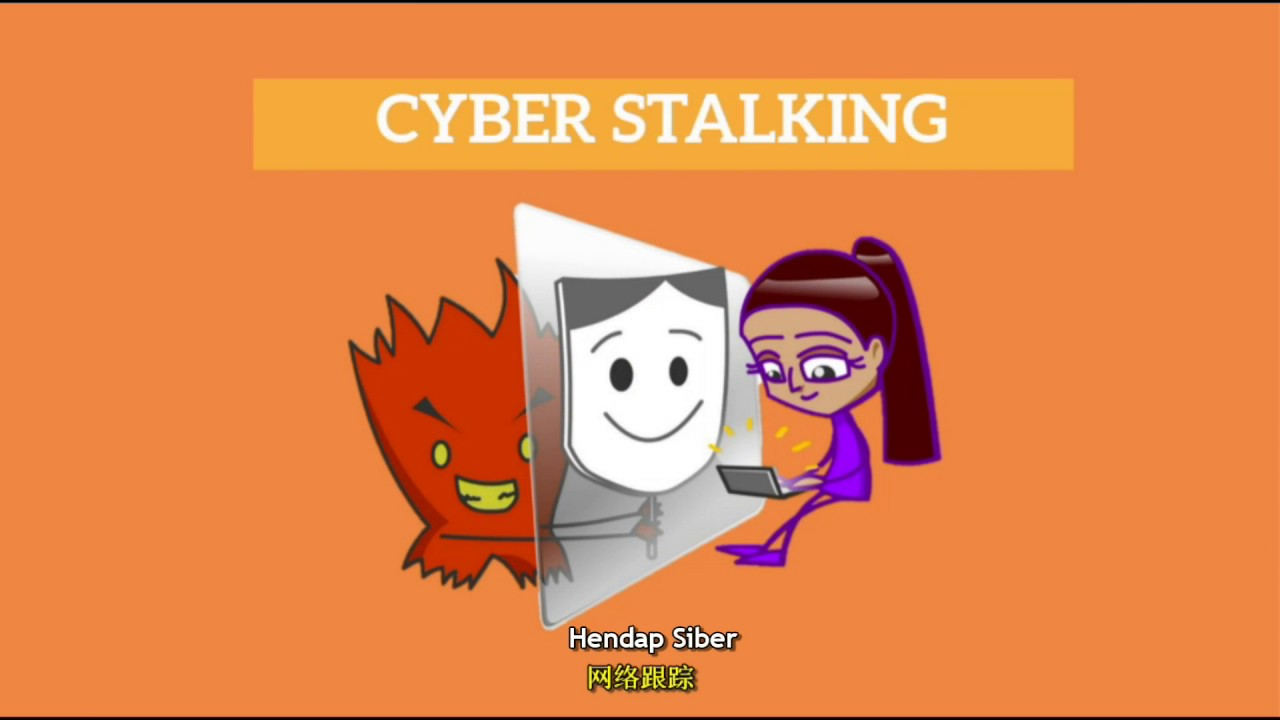 cyber violence_Cyber Violence? Beware.. Be Safe - YouTube