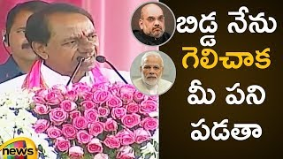 KCR Strong Warning to PM Modi and Amit Shah | KCR At Nizamabad | #TelanganaElections2018| Mango News