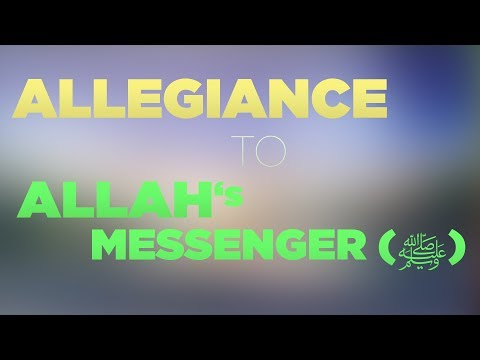 Allegiance to Allah's Messenger (ﷺ) l Hadith No.57