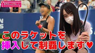 このグッズのレビューは、あやののブログで公開していま~す☆ ブログはT...