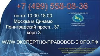 видео Сертификат исо 9001