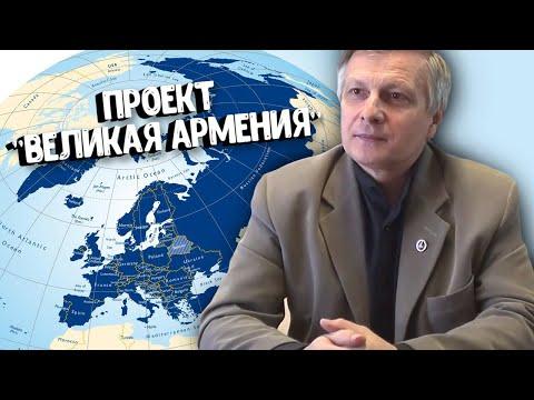 Валерий Пякин: ПРОЕКТ