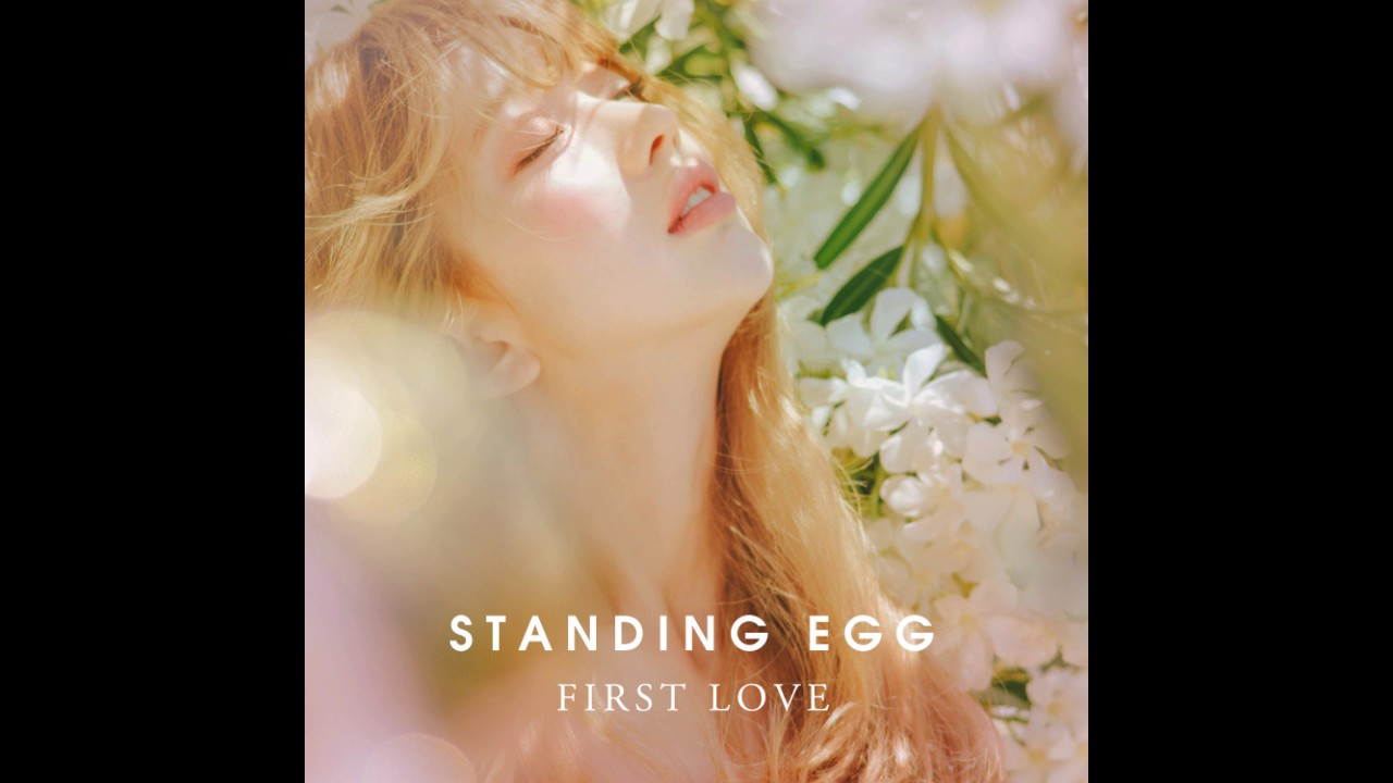 standing-egg-first-love-standingegg