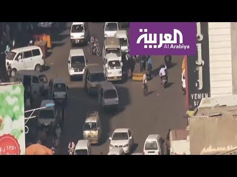 حكاية شارع | شارع جمال عبد الناصر هو ملتقى تجاريا وسياسيا وشعبيا في تعز  - 08:53-2019 / 5 / 25