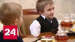 Путин встретился с мальчиком, которому обещал полет на вертолете - Россия 24