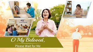 "Gospel Music Video | Long for the Love of God Forever | ""My Beloved, Please Wait for Me"" (Korean)"