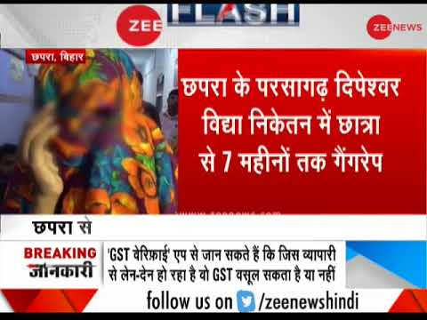 Bihar: Principal including teachers and students rapes school girl for months