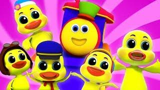 ห้าเป็ดน้อย | เด็กบ๊องสำหรับเด็ก | เพลงเด็ก | 5 เพลงเล็ก ๆ น้อย ๆ | 5 Little Ducks | Bob Train Songs