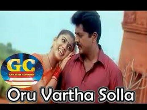 Oru Vartha Keka Oru Varsam Song -  Ayya...