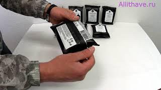 Влажные салфетки Delicare освежающие с мицеллярной водой и ионами серебра, 20 шт - Видео обзор