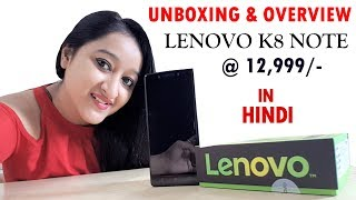 Lenovo K8 Note Unboxing and First Look - Killer K8 Note In Hindi