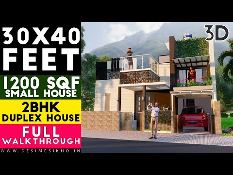 30X40 Feet Small Space House Design 2bhk With Front Elevation || Plan-13