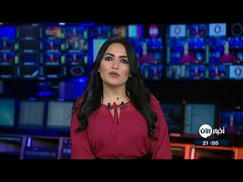 بث مباشر - موجز أخبار العاشرة ليلا  - نشر قبل 3 ساعة