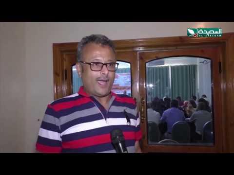 دور النقابات المدنية بتطبيع الحياة السياسية في ندوة بتعز وعدن (1-11-2019)